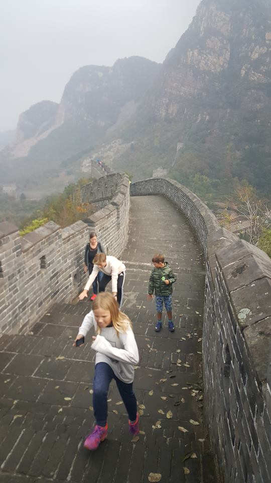 Den Store Mur: Huangyaguan